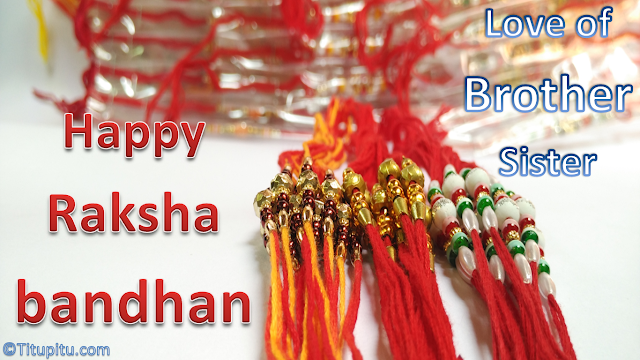 Free-raksha-bandhan-wallpapers-for-sister