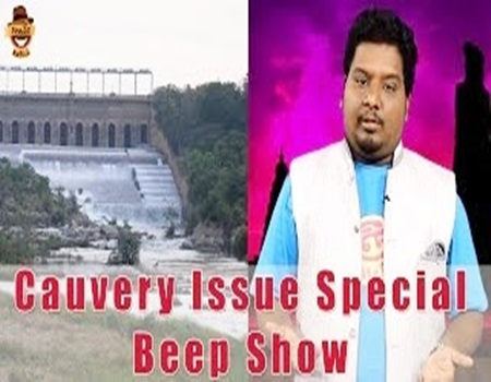 Cauvery Issue Special | The Beep Show | Season 2 – BS8 | Smile Settai
