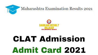 Sarkari Result - Maharashtra Board SSC 10th Class Result Declared 2021