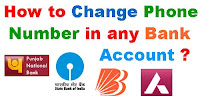 How to Change Phone Number in any Bank Account?