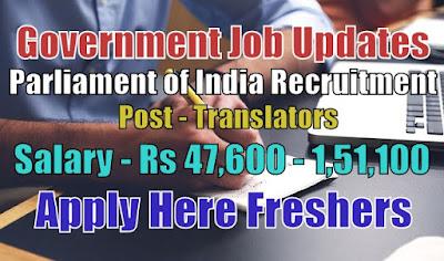 Parliament of India Recruitment 2020
