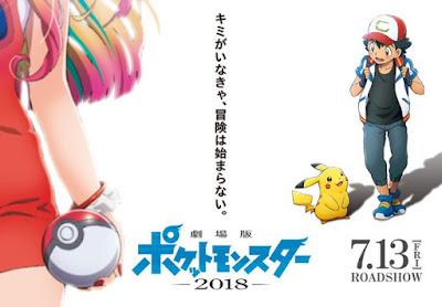"""Nueva película de """"Pokémon"""" para 2018, primer póster y tráiler."""