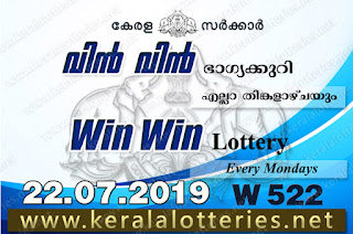 "Keralalotteries.net, ""kerala lottery result 22 7 2019 Win Win W 522"", kerala lottery result 22-7-2019, win win lottery results, kerala lottery result today win win, win win lottery result, kerala lottery result win win today, kerala lottery win win today result, win winkerala lottery result, win win lottery W 522 results 22-7-2019, win win lottery w-522, live win win lottery W-522, 22.7.2019, win win lottery, kerala lottery today result win win, win win lottery (W-522) 22/07/2019, today win win lottery result, win win lottery today result 22-7-2019, win win lottery results today 22 7 2019, kerala lottery result 22.07.2019 win-win lottery w 522, win win lottery, win win lottery today result, win win lottery result yesterday, winwin lottery w-522, win win lottery 22.7.2019 today kerala lottery result win win, kerala lottery results today win win, win win lottery today, today lottery result win win, win win lottery result today, kerala lottery result live, kerala lottery bumper result, kerala lottery result yesterday, kerala lottery result today, kerala online lottery results, kerala lottery draw, kerala lottery results, kerala state lottery today, kerala lottare, kerala lottery result, lottery today, kerala lottery today draw result, kerala lottery online purchase, kerala lottery online buy, buy kerala lottery online, kerala lottery tomorrow prediction lucky winning guessing number, kerala lottery, kl result,  yesterday lottery results, lotteries results, keralalotteries, kerala lottery, keralalotteryresult, kerala lottery result, kerala lottery result live, kerala lottery today, kerala lottery result today, kerala lottery,"
