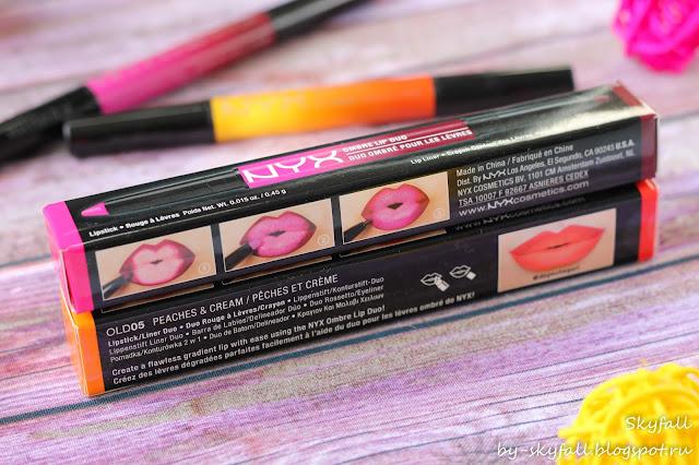 карандаш помада для губ Омбрэ NYX Ombre Lip Duo, отзывы
