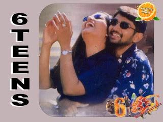 Devudu Varamandisthe Song Lyrics in Telugu & English – 6 Teens (Telugu Movie)