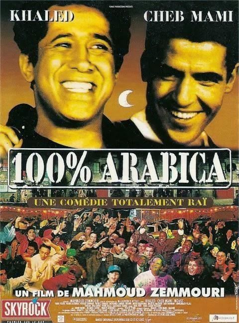 100 arabica film