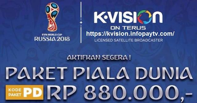 Cara Aktivasi Paket K Vision Piala Dunia 2018