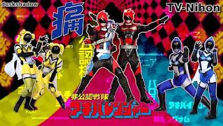 Hikonin Sentai Akibaranger SS2