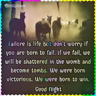 Motivational good night quote