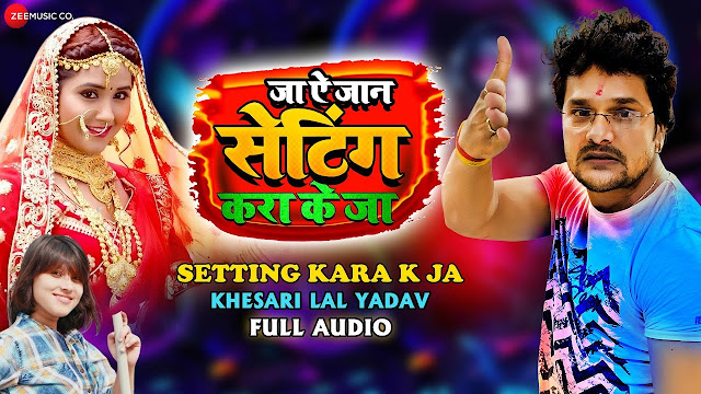 Ja Ae Jaan Setting Kara Ke Ja mp3 Download
