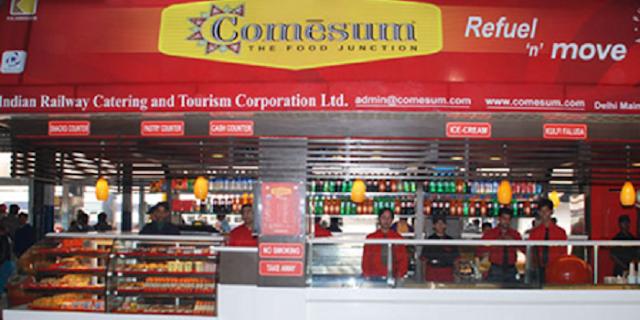 COMESUM FOOD PLAZA में फिर बिक रहा था दो दिन पुराना फ़ूड   GWALIOR NEWS