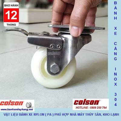 Bánh xe nhựa có khóa càng inox 3 inch Colson | 2-3356SS-254-BRK4 www.banhxepu.net