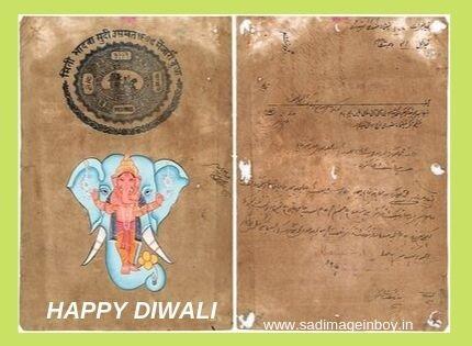 happy dipawali image | happy dipawali photos