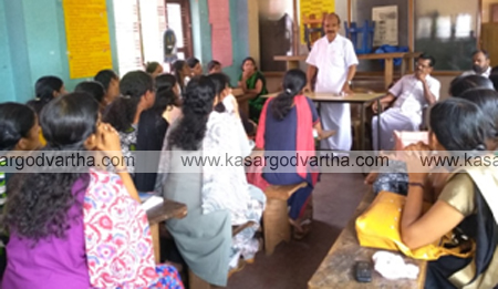 Kerala, News, Reading day marked by PANTECH
