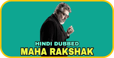 Maha Rakshak Hindi Dubbed Movie