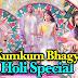 Good News : Abhi-Pragya Karan-Preeta and Ranbir-Prachi's Holi of love confession in Kumkum Bhagya