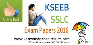 SSLC Model Question Papers, SSLC Board, Karnataka SSLC, kseeb.kar.nic.in SSLC, Karnataka SSLC Board,SSLC Karnataka, SSLC Old Papers