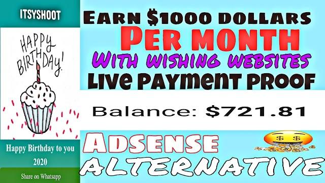 Earn $1000 per month using wishing website
