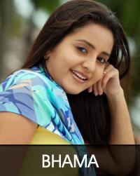 Bhama