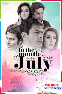Download In the Month of July (2021) Full Movie Hindi 480p 720p HD