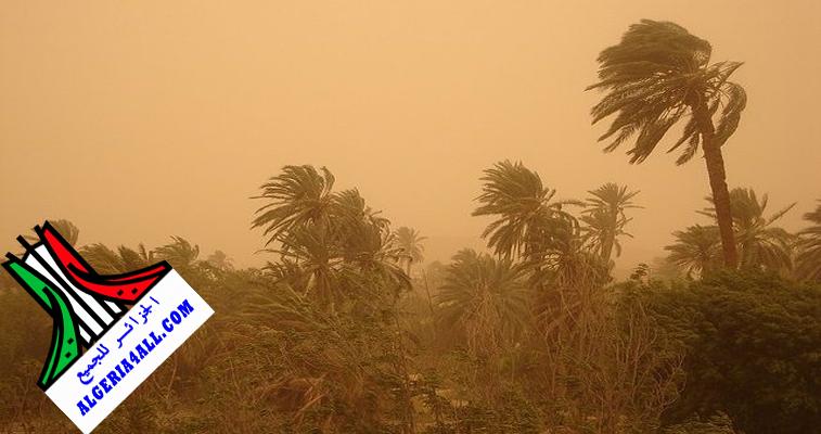 أحوال الطقس في الجزائر