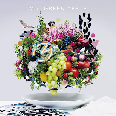 [Lirik+Terjemahan] Mrs. GREEN APPLE – PRESENT (Japanese ver.) – HADIAH
