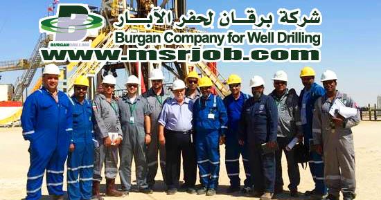 وظائف شركة برقان لحفر الابار الكويتية Burgan Drilling منشور الاهرام 3 / 2 / 2017