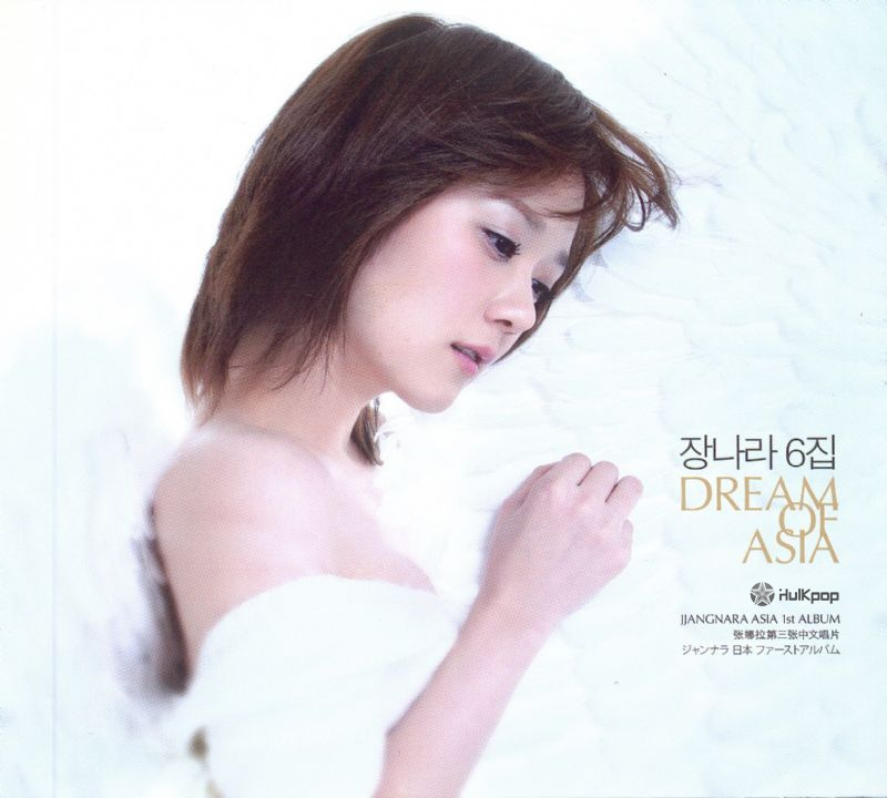 Jang Nara – Vol.6 Dream Of Asia