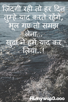 hindi shayari for friends