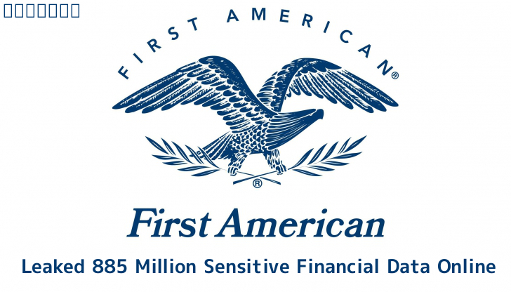 First American Leaked 885 Million Most Sensitive Financial Data Online  - 2vBrA1558763979 - First American Leaked 885 Million Most Sensitive Financial Data Online