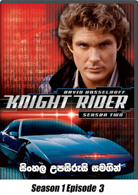Knight Rider Season 1 Episode 3