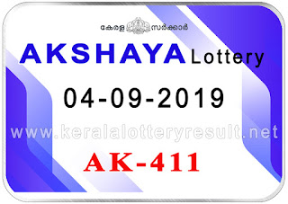 KeralaLotteryResult.net, kerala lottery kl result, yesterday lottery results, lotteries results, keralalotteries, kerala lottery, keralalotteryresult, kerala lottery result, kerala lottery result live, kerala lottery today, kerala lottery result today, kerala lottery results today, today kerala lottery result, Akshaya lottery results, kerala lottery result today Akshaya, Akshaya lottery result, kerala lottery result Akshaya today, kerala lottery Akshaya today result, Akshaya kerala lottery result, live Akshaya lottery AK-411, kerala lottery result 04.09.2019 Akshaya AK 411 04 September 2019 result, 04 09 2019, kerala lottery result 04-09-2019, Akshaya lottery AK 411 results 04-09-2019, 04/09/2019 kerala lottery today result Akshaya, 04/9/2019 Akshaya lottery AK-411, Akshaya 04.09.2019, 04.09.2019 lottery results, kerala lottery result September 04 2019, kerala lottery results 04th September 2019, 04.09.2019 week AK-411 lottery result, 04.9.2019 Akshaya AK-411 Lottery Result, 04-09-2019 kerala lottery results, 04-09-2019 kerala state lottery result, 04-09-2019 AK-411, Kerala Akshaya Lottery Result 04/9/2019