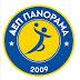 Απέναντι στην Azeryol HC από το Αζερμπαϊτζάν το Πανόραμα, για το EHF European Cup