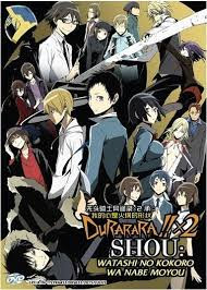 Durarara!!x2 Shou OVA