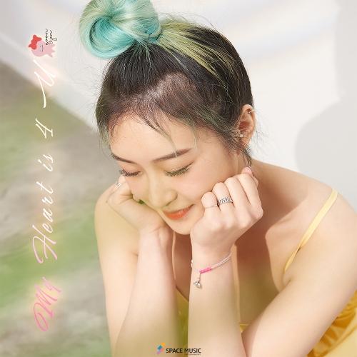 Moon Yoon Jin – My Heart Is 4 U – Single