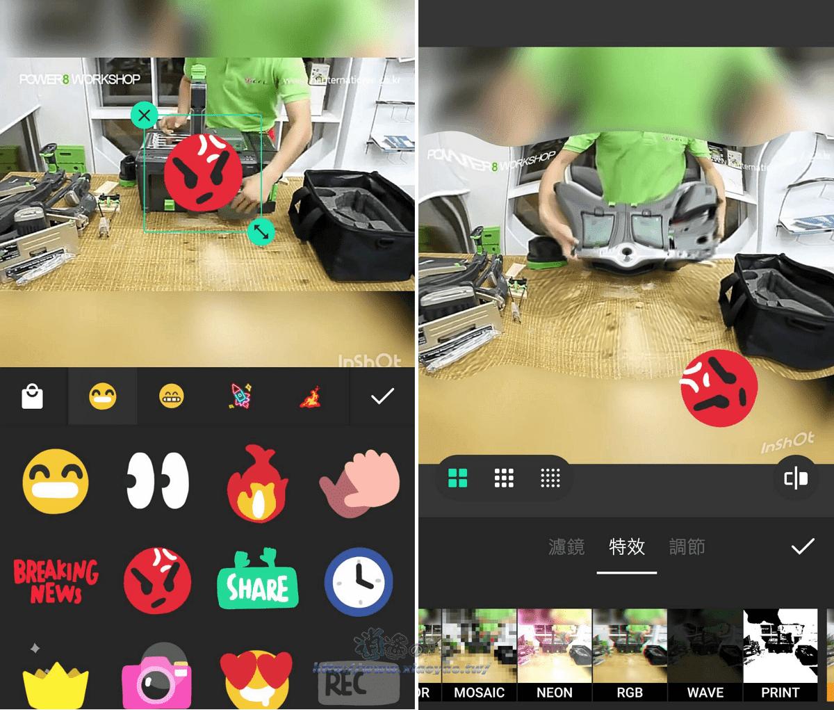 InShot 免費高清影片編輯和製作軟體