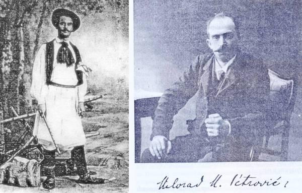 Milorad M. PETROVIC
