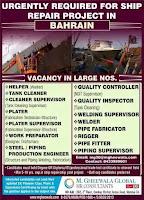 Ship repair Vacancies