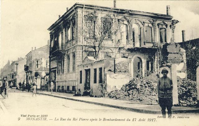 Street on Shirok Sokak after the bombing.