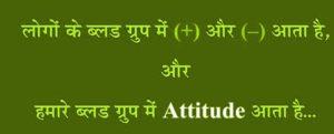 Attitude%2BWhatsapp%2BStatus%2BImages%2BDownload65