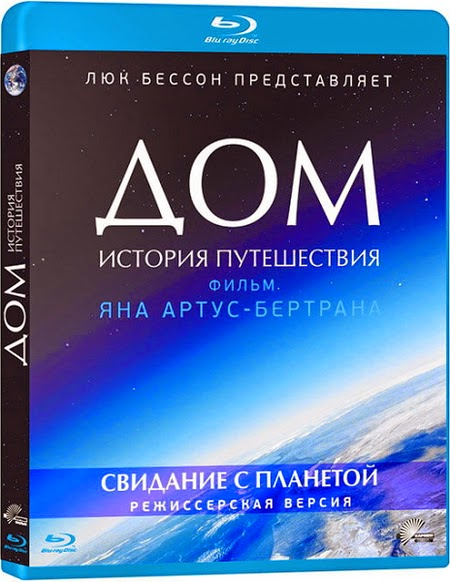 http://yagyalife.blogspot.ru/2015/02/home.html