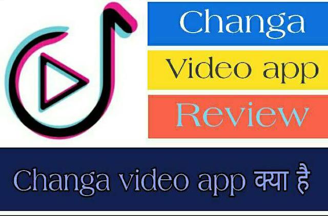 Changa app (चंगा एप) क्या है?
