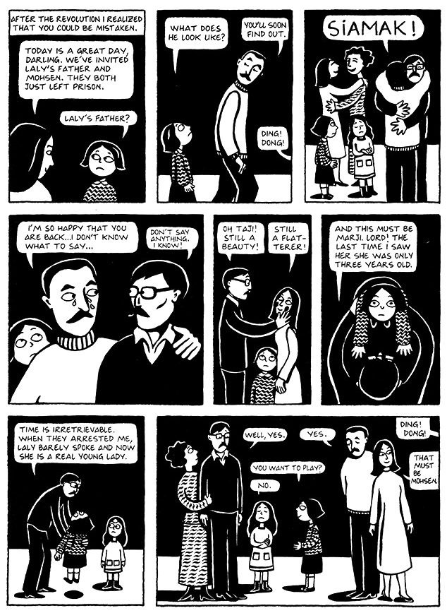 Read Chapter 7 - The Heroes, page 47, from Marjane Satrapi's Persepolis 1 - The Story of a Childhood