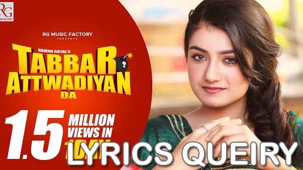 Download New Famous Hit Punjabi Song Tabbar Attwadiyan Da Raman Goyal 48kbps 64kbps 128kbps 190kbps 320kbps Mp3tau Taumix Vlcmusic.Com Riskyjattcom Djpunjab Tabbar Attwadiyan Da Raman Goyal 480p 720p 1080p 2160p 4k Djjohal Hd Video Download Hdyaar,Tabbar Attwadiyan Da Raman Goyal Mrjattcom Song Mp3download Mp3mad Music,Tabbar Attwadiyan Da Raman Goyal Downloadming All Song Bestwap Pendujatt Com Download,Tabbar Attwadiyan Da Raman Goyal Naasongs All Song 2020 2019 2018 2017 2016 Old Sad Song In New Vrsion Download,Tabbar Attwadiyan Da Raman Goyal Pagalworld New Haryanvi Song,Tabbar Attwadiyan Da Raman Goyal Djjaani Djyoungster Mrpunjab Djjatt All Punjabi Song Downloading Website List ,All Hindi English Nepali Gujrati Bhojpuri Bihari Jharkhandi Chhatishgadi Malayalam Odia Bangla Marathi Himalaya Haryanvi Rajsthani Tamil Talugu Urdu Song Download Lyrics