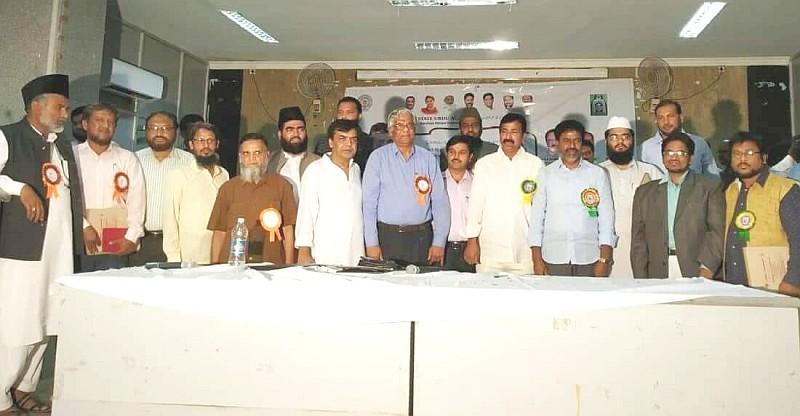 urdu-mein-mahjari-adab seminar in kurnool