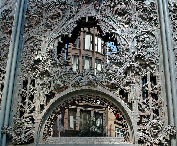 Art Nouveau et Jugendstil. Courants artistiques et