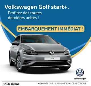 تخفيض على سيارة Golf Start+ في الجزائر تحديث اكتوبر 2019