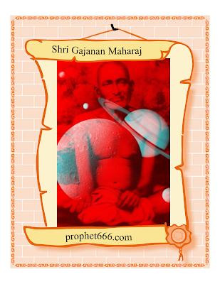 Artistic 3D Photo Frame image of Shri Gajanan Maharaj