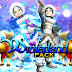 Introducing the Wizard101 Winterland Pack