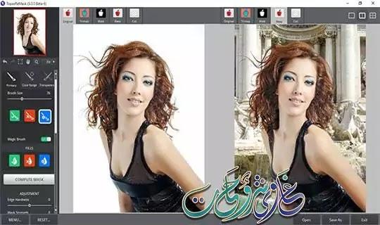 تحميل برنامج  Topaz Mask AI 1.2.2 Full version كامل بالتفعيل برابط واحد مباشر